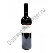 Вино Бардолино DOC красное сухое 0,75л 12%