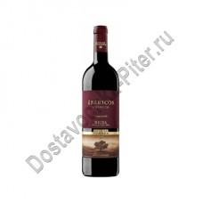 Вино Иберикос Риоха красное сухое 14% 0,75л