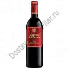 Вино Маркиз де Касерес Крианса красное сухое 12,5% 0,75л
