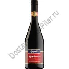 Вино Фриззанте Риуните Ламбруско Эмилия красное п/сл 8% 0,75л
