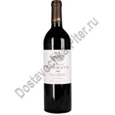 Вино Шато Ляграв красное сухое 13% 0,75л