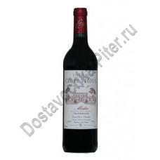 Вино Шато Бессан Сегур медок крю буржуа кр.сух. 0,75л 12,5%