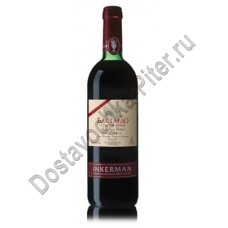 Вино Бастардо Старый Крым красное сухое 9,5-12% 0,75л