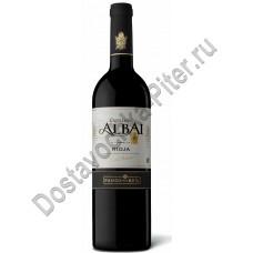 Вино Кастильо де Альбаи Риоха красное сухое 13,5% 0,75л