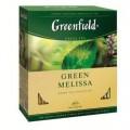 Чай ГРИНФИЛД зеленый Green Melissa 100 пак