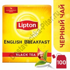 Чай LIPTON English breakfast черный 100 пак