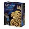 Чай Richard Royal Earl Grey 100 пак