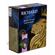 Чай Richard Royal Thyme & Rosemary 100пак