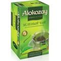 Чай ALOKOZAY зеленый 25 пак в конвертах