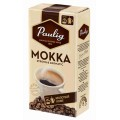 Кофе Paulig Mokka молотый 250г