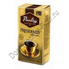 Кофе Paulig Presidentti Gold молотый 275г