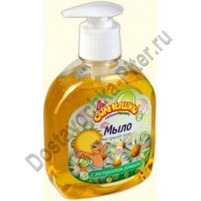 Жидкое мыло Мое солнышко ромашка 300г