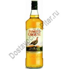 Виски Феймоус Грауз 40% 0,5л