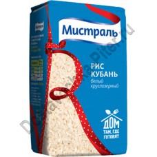 Крупа рис Мистраль Кубань круглозерный 900г