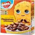 Готовый завтрак Любятово подушечки шоколадные 250г