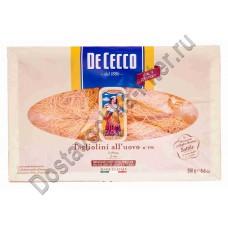Макароны De Cecco 106 Таглиолини 250г