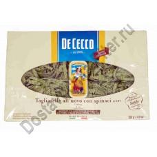 Макароны De Cecco 107 Таглиателле со шпинатом 250г