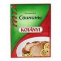 Приправа для свинины Котани (Kotanyi) 30г