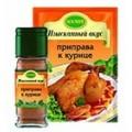 Приправа для курицы Котани (Kotanyi) 30г