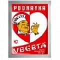 Приправа Вегета (Vegeta) 75г