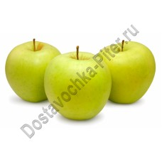 Яблоки Голден 1кг