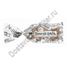Хлеб Двинский заварной в нарезке 350г Дарница