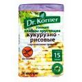 Хлебцы Dr. Korner Кукурузно-рисовые с прованскими травами 100г