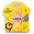 GARDEX Baby Браслет от комаров с картриджами