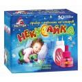 Комплект РАПТОР НЕКУСАЙКА (прибор+жидкость от комаров 30 ночей для детей) + деткий крем от комаров 40мл в подарок (12) new
