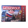 Игра Hasbro монополия Россия новая уникальная версия артb7512121