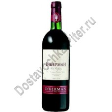 Вино Инкерман кр. п/сух. 9-11% 0,75л