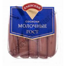 Сосиски Клинский МК Молочные 530г