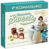 Конфеты Комильфо карамель/фисташка/кешью/шоколадный миндаль 232г