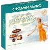 Конфеты Комильфо миндаль/крем-карамель/шоколадный мусс 232г