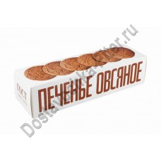 Печенье Полет овсяное классическое 250г