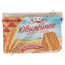 Печенье Юбилейное традиционное 134г