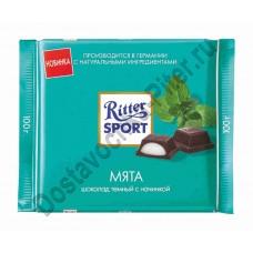 Шоколад Риттер Спорт тёмный с мятой 100г