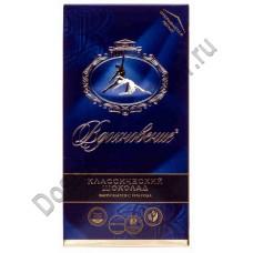 Шоколад Бабаевский Вдохновение классический 100г