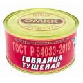 Говядина тушенная ОМКК ГОСТ ж/б 325г