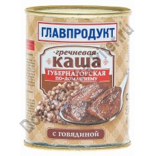 Каша гречневая Главпродукт с говядиной 340г ж/б