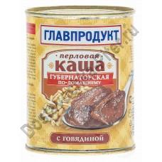 Каша перловая Главпродукт с говядиной 340г ж/б
