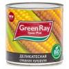 Кукуруза сладкая Green Ray 425мл