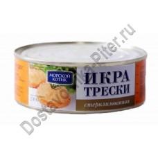 Икра трески МОРСКОЙ КОТИК 240г