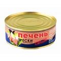 Печень трески Боско Морепродукт натуральная 230г