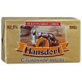 Масло сладкосливочное HANSDORF 82,5% 500г