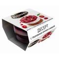 Десерт Вишьен с творожным кремом и вишней 5,6% 90г
