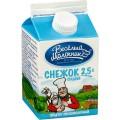 Напиток к/м Снежок Веселый молочник 2,5% 475г