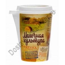 Ряженка Молочная культура 3,5-4,5% 500г