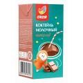 Коктейль молочный ОКЕЙ с ароматом шоколада 200мл утп