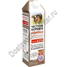 Молоко УТП Честное Коровье 2,5 % 1000г